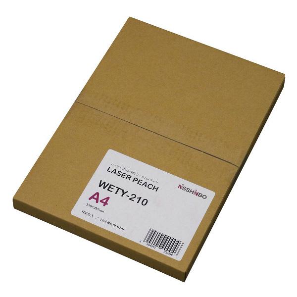 日清紡ペーパープロダクツ レーザーピーチ WETY-210 白PETフィルム(210μm) A4 LPWT210A4 1冊(100枚入) (直送品)