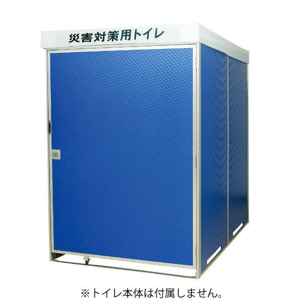 ワイド(車イス対応用) 6077 東京都葛飾福祉工場 (直送品)