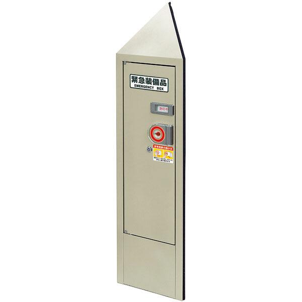 エレベーター用防災キャビネット(Lタイプ) 6650 東京都葛飾福祉工場 (直送品)