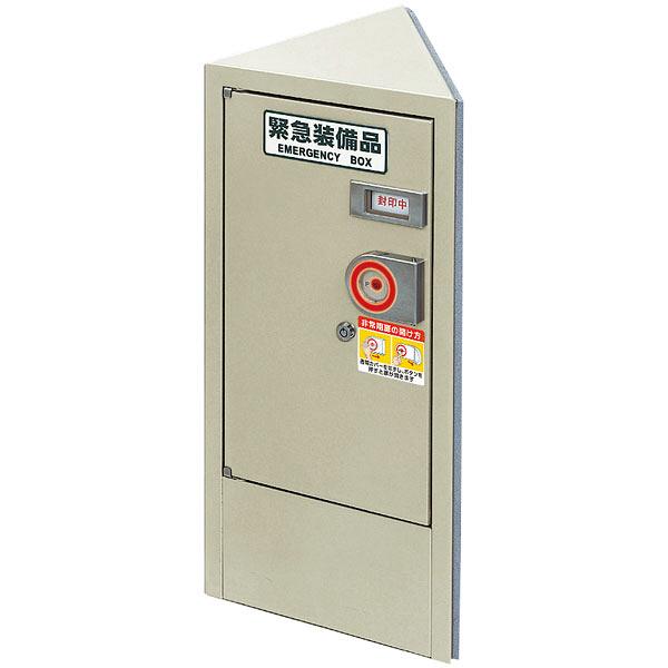 エレベーター用防災キャビネット(Sタイプ) 6652 東京都葛飾福祉工場 (直送品)