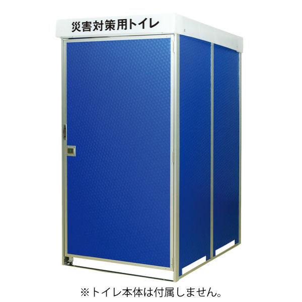 コンパクト 6079 東京都葛飾福祉工場 (直送品)