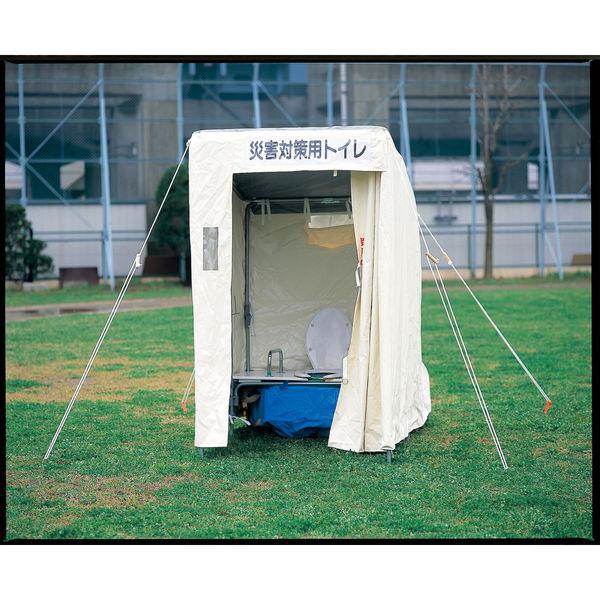 マンホール対応型トイレ(テント型) 6076 東京都葛飾福祉工場 (直送品)