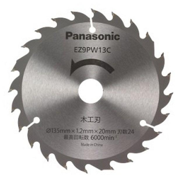 パナソニック Panasonic 木工刃(パワーカッター用 替刃) EZ9PW13C 1枚 (直送品)
