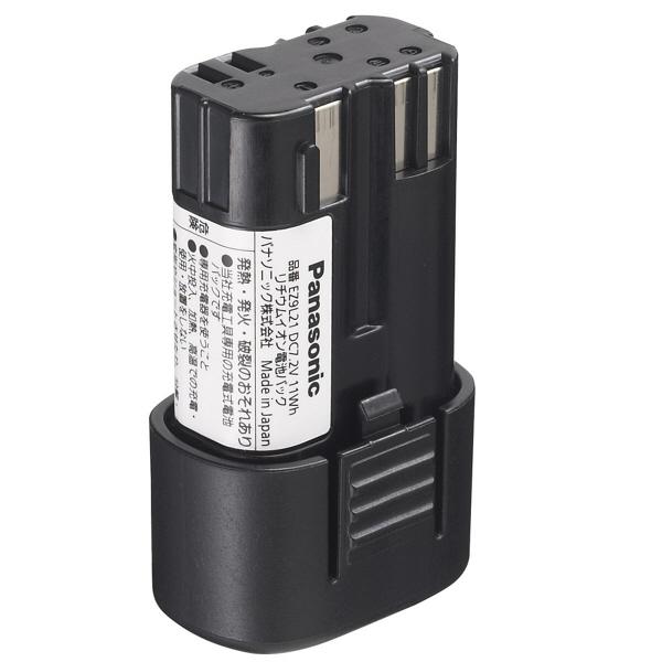 パナソニック Panasonic 7.2V リチウムイオン電池パック EZ9L21 1個 (直送品)