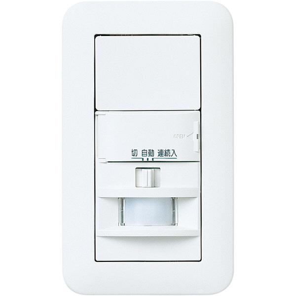 パナソニック Panasonic コスモワイド壁取付 熱線センサ付自動スイッチ WTP1811WP 1個 (直送品)