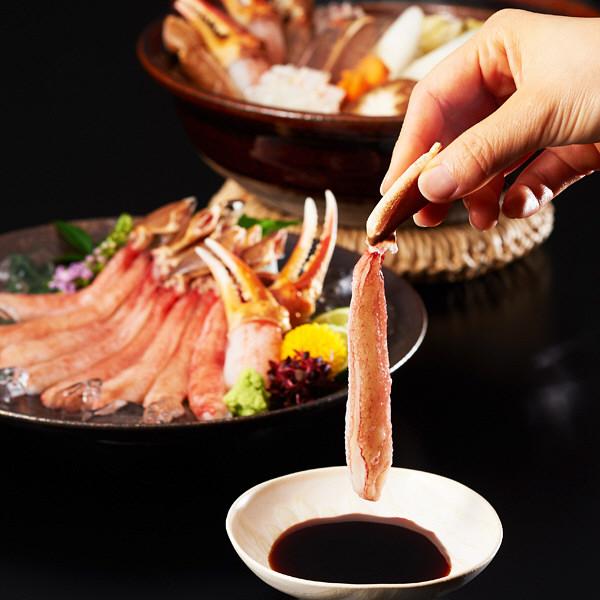 刺身で食べられる生ずわい切がに