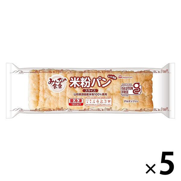 みんなの食卓 米粉パン5個セット