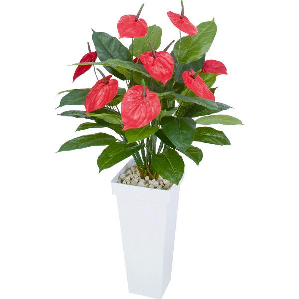 タカショー 人工観葉植物 アンスリューム  0.9m