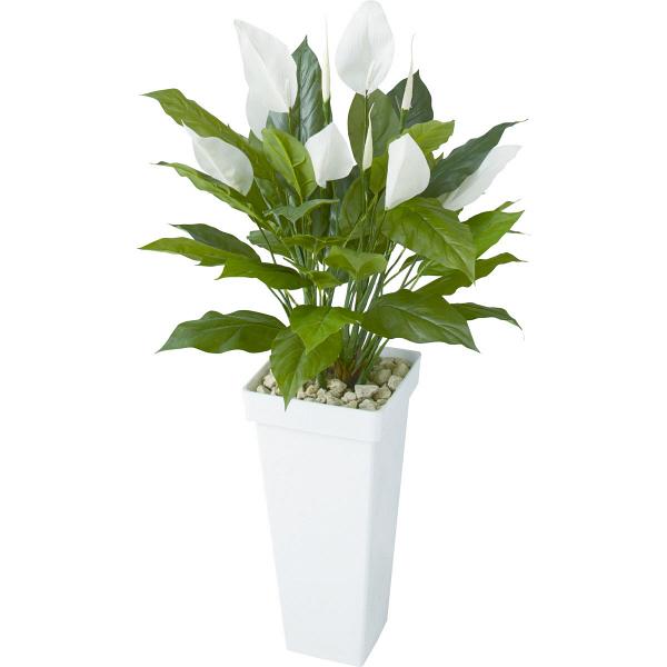 タカショー 人工観葉植物 スパティフィラム  0.9m