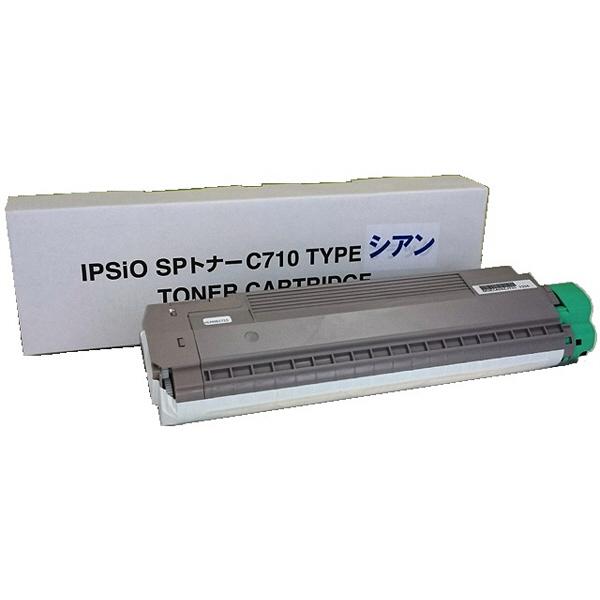 SP C710Cタイプ 汎用品