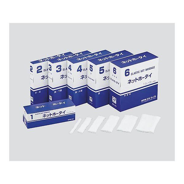 日本衛材 伸縮ネット包帯 6号 70mm×20m NE-176 1巻  ナビスカタログ ナビス品番:0-2424-06(直送品)