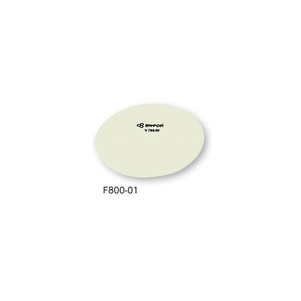 日本フリッツメディコ 滅菌コンテナー交換用布フィルター1枚入 F800-01 1セット(3枚) 8-5146-02  ナビスカタログ(直送品)