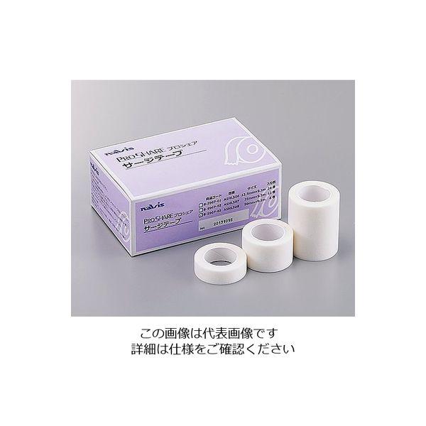 アズワン プロシェアサージテープ 25mm×9.1m 12巻入 ASHL507 1セット(48巻:12巻×4箱) 8-5967-02(直送品)