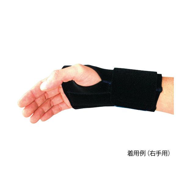 日本衛材 手首関節固定帯[リスタックス] 右手用 L NE-2527 1セット(2個) 8-5803-03(直送品)