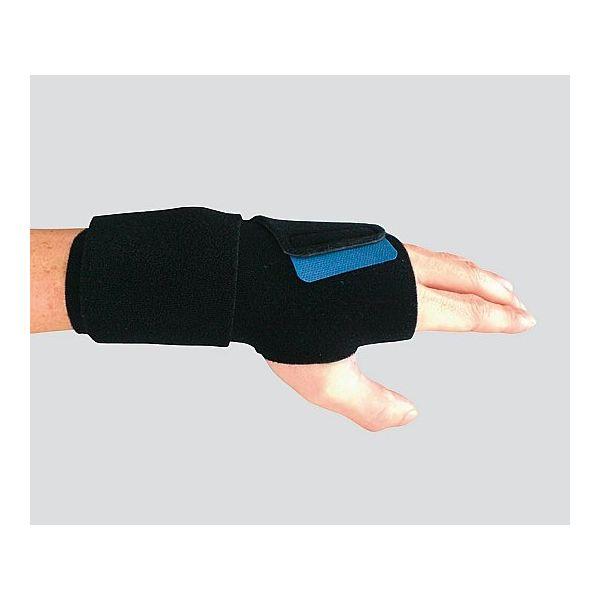 日本衛材 手首関節固定帯[リスタックス] 左手用 M NE-2526 1セット(2個) 8-5803-02  ナビスカタログ(直送品)