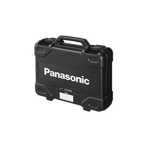 パナソニック Panasonic プラスチックケース EZ9650 (直送品)