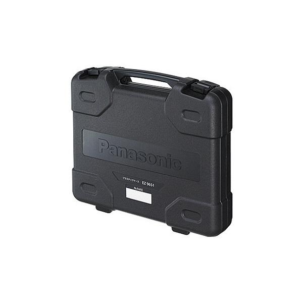 パナソニック Panasonic プラスチックケース EZ9651 (直送品)