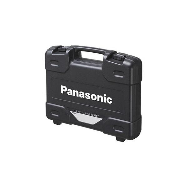 パナソニック Panasonic プラスチックケース EZ9657 (直送品)