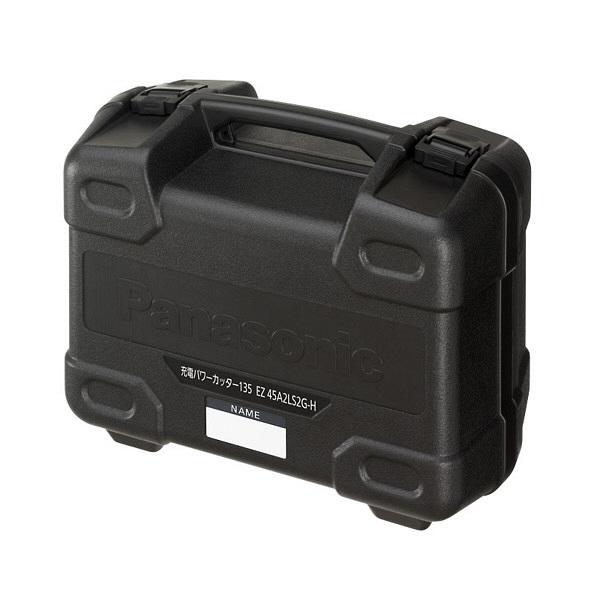 パナソニック Panasonic プラスチックケース EZ9658 (直送品)
