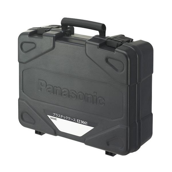 パナソニック Panasonic プラスチックケース EZ9661 (直送品)