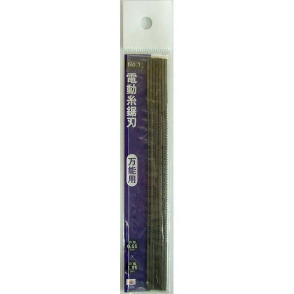三共コーポレーション H&H 糸鋸刃(24山) 10本入 #2 (直送品)