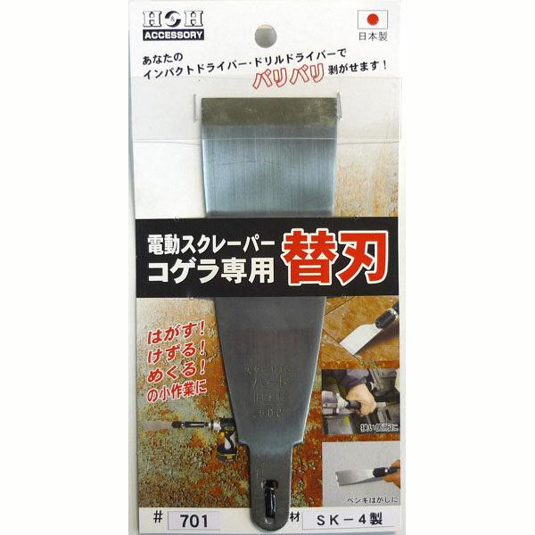 三共コーポレーション H&H コゲラ用替刃(SK-4製)台紙 #701 (直送品)