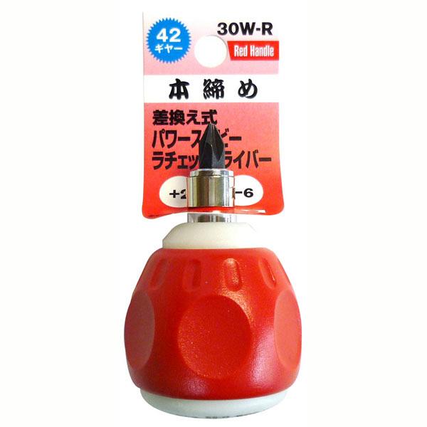 三共コーポレーション TRAD パワースタラチェドライバー 30W-R (直送品)