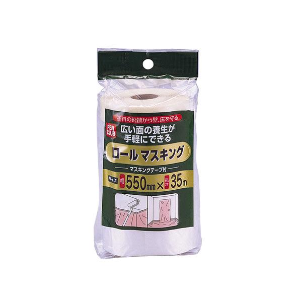 アサヒペン AP PCロールマスキングテープ 550mmX35m 9016097 (直送品)