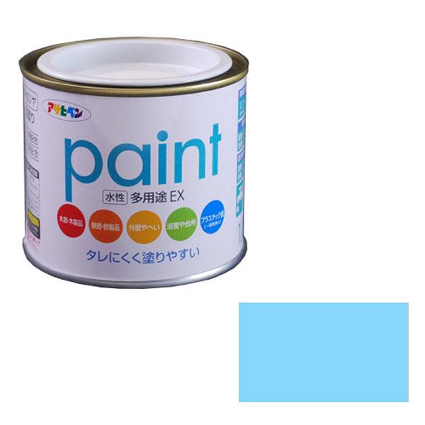 アサヒペン AP 水性多用途EX 1/5L 水色 as100 (直送品)