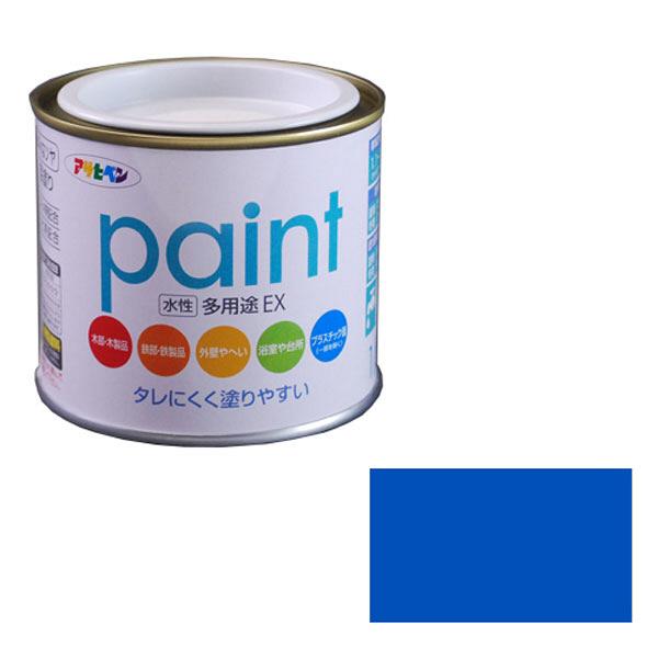 アサヒペン AP 水性多用途EX 1/5L 青 as102 (直送品)