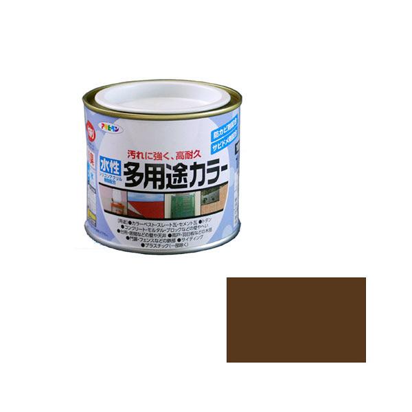 アサヒペン AP 水性多用途カラー 1/5L ブラウン as16 (直送品)