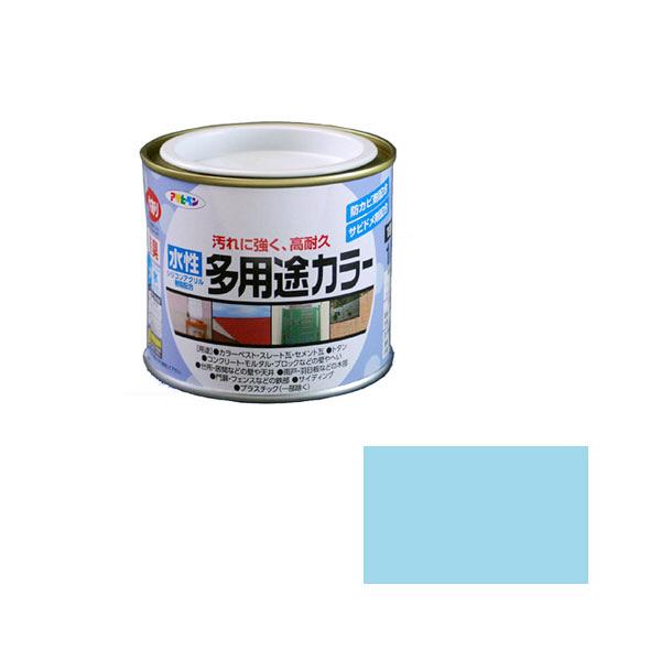 アサヒペン AP 水性多用途カラー 1/5L 水色 as30 (直送品)