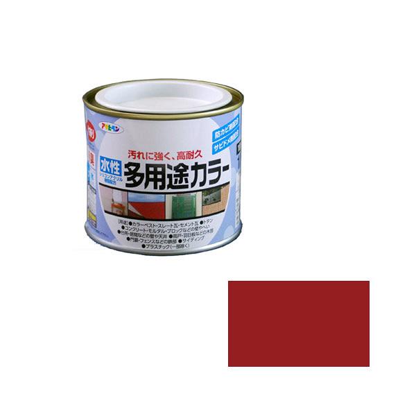 アサヒペン AP 水性多用途カラー 1/5L カーマイン as32 (直送品)