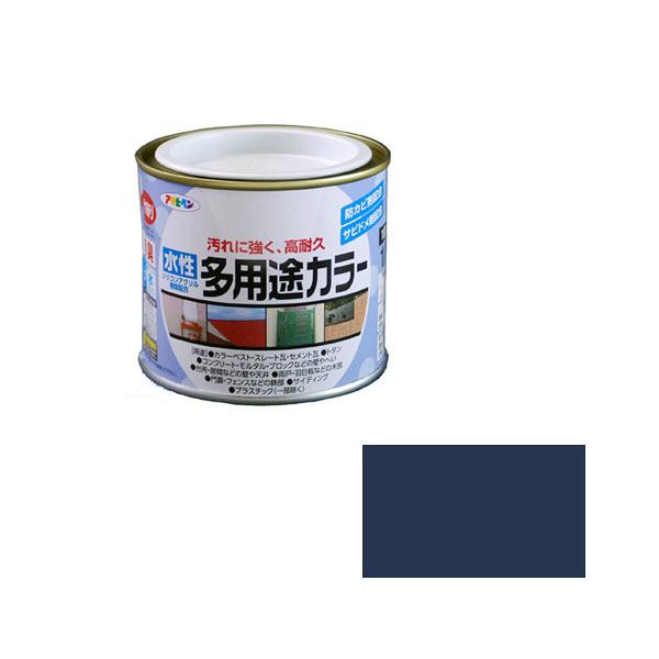 アサヒペン AP 水性多用途カラー 1/5L なす紺 as41 (直送品)