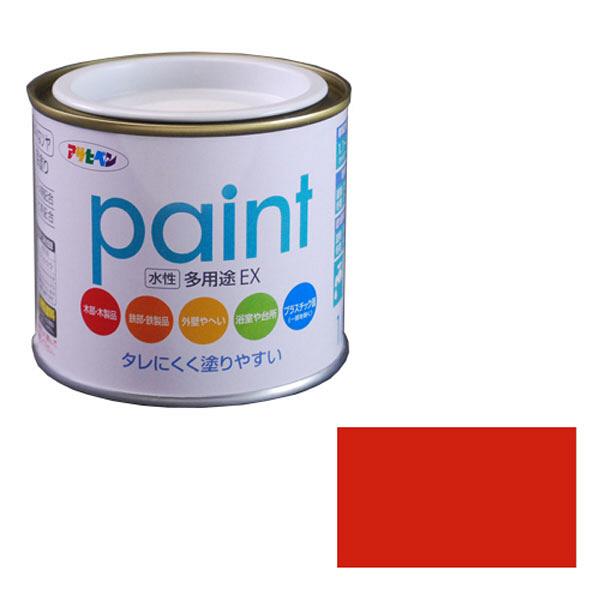 アサヒペン AP 水性多用途EX 1/5L 赤 as97 (直送品)