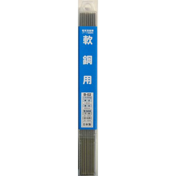 三共コーポレーション H&H 溶接棒 B-02 (直送品)