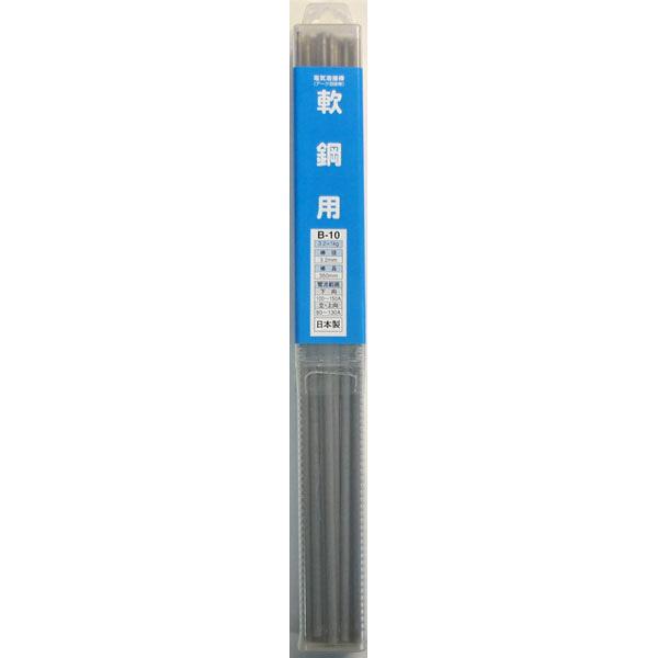 三共コーポレーション H&H 溶接棒 B-10 (直送品)