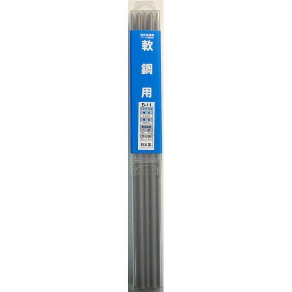 三共コーポレーション H&H 溶接棒 B-11 (直送品)