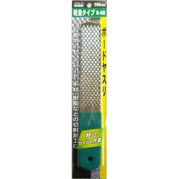三共コーポレーション H&H 軽量ボードヤスリグリーングリップ B-AG (直送品)
