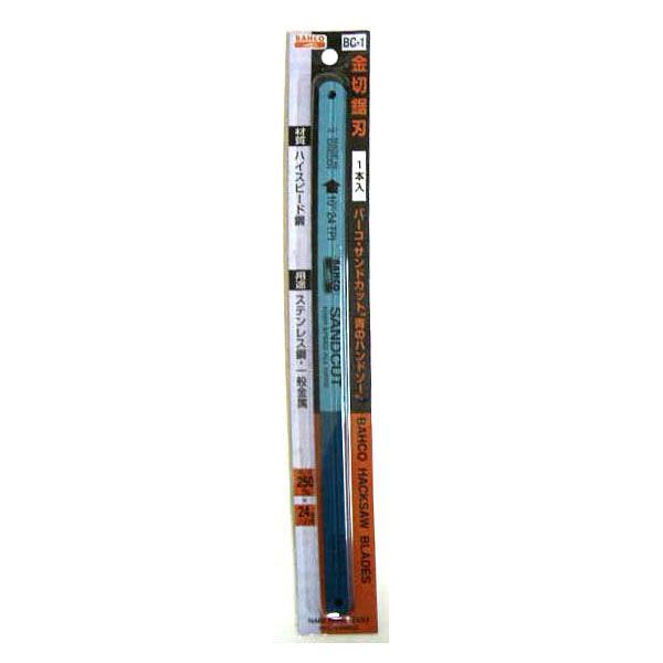 三共コーポレーション バーコ 金切鋸刃 サンドカット(1p) BC-1 (直送品)