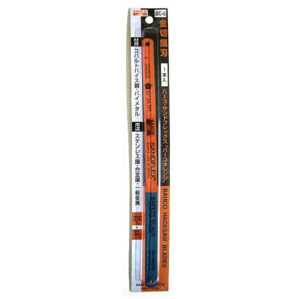 三共コーポレーション バーコ 金切鋸刃サンドフレックス(1p) BC-6 (直送品)
