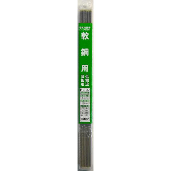 三共コーポレーション H&H 溶接棒 BL-02 (直送品)