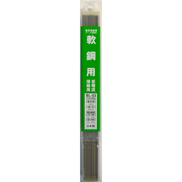 三共コーポレーション H&H 溶接棒 BL-03 (直送品)