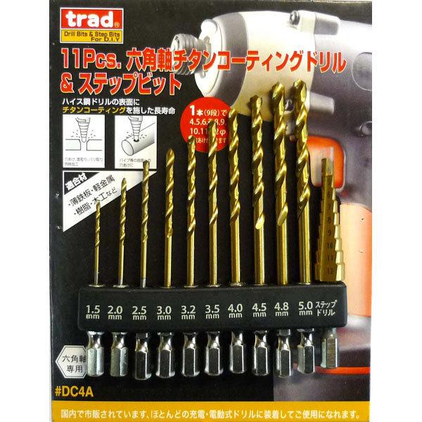 三共コーポレーション trad11P六角ドリル&ステップビット DC4A (直送品)