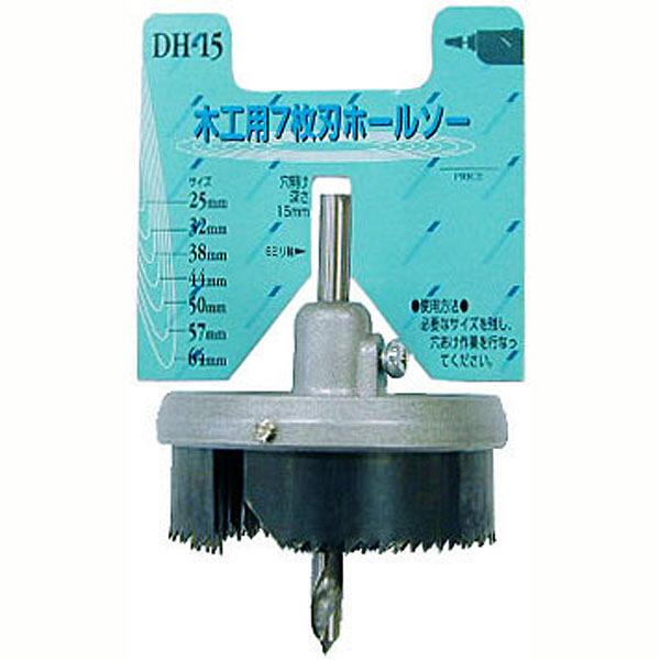 三共コーポレーション H&H 7枚刃ホールソー(薄板用) DH-15 (直送品)