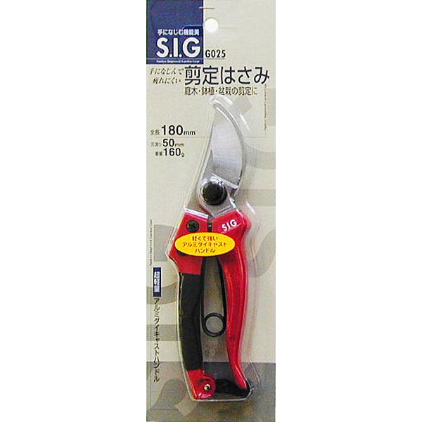三共コーポレーション SIG 剪定鋏 G025 (直送品)