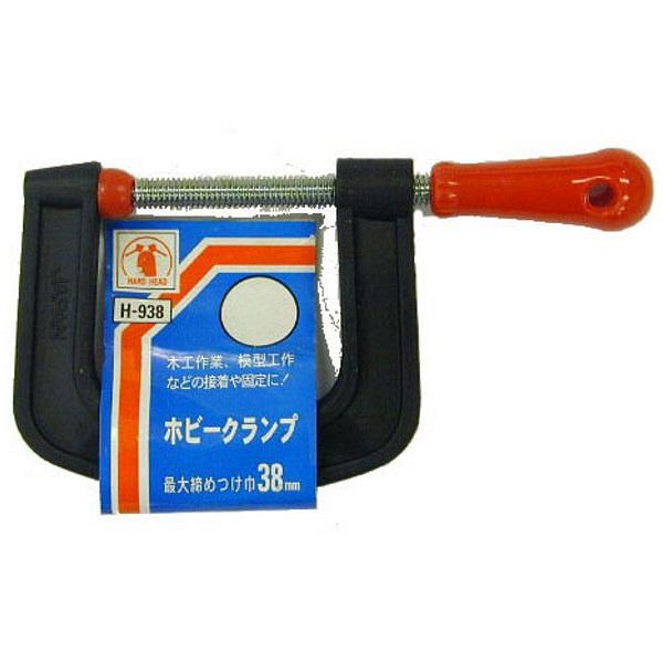 三共コーポレーション H&H ホビークランプ H-938 (直送品)
