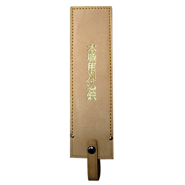 三共コーポレーション OK 刈込鋏ケース本職用(皮) P6707 (直送品)
