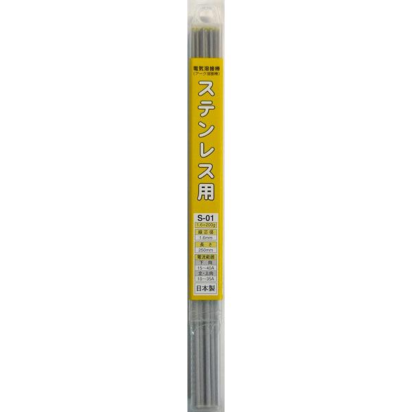 三共コーポレーション H&H 溶接棒 S-01 (直送品)