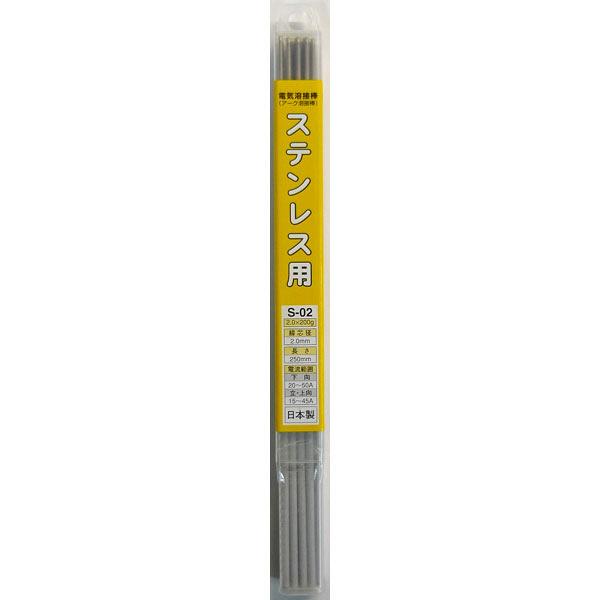 三共コーポレーション H&H 溶接棒 S-02 (直送品)